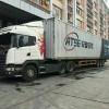 惠州到南京危险品物流公司